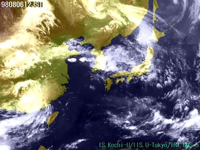 1200 JST, Thurs 6 Aug '98 - flew into Tokyo
