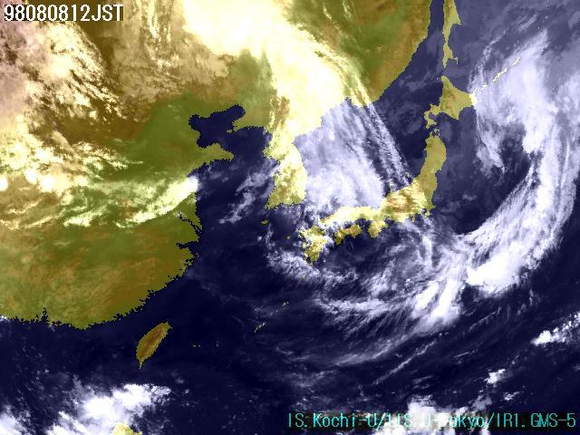 1200 JST, Sat 8 Aug '98 - Nagasaki