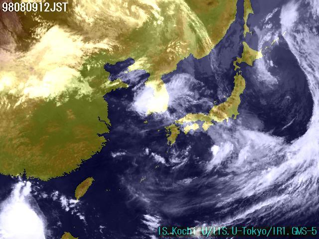 1200 JST, Sun 9 Aug '98 - Nagasaki