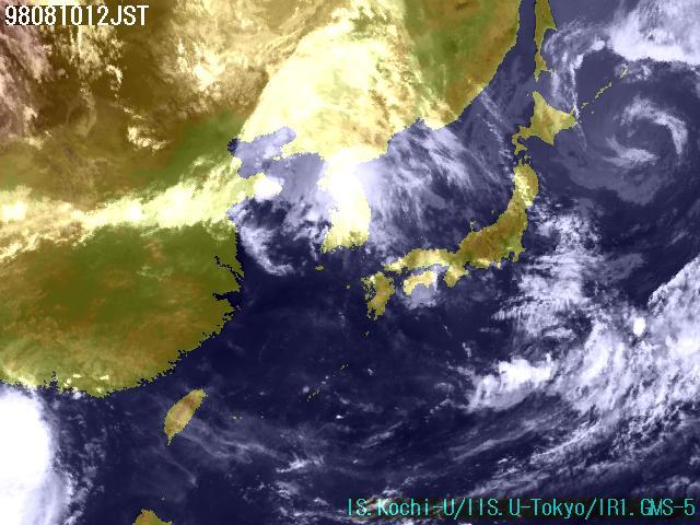 1200 JST, Mon 10 Aug '98 - Nagasaki
