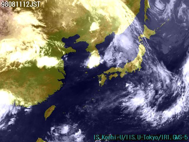 1200 JST, Tues 11 Aug '98 - Fukuoka