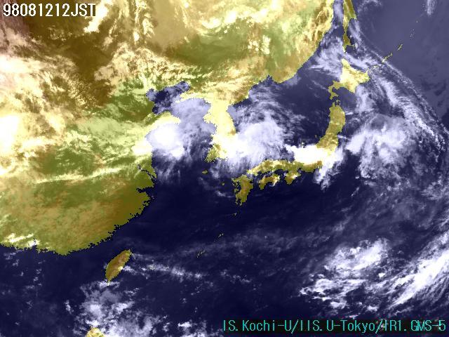 1200 JST, Wed 12 Aug '98 - Kumumota/Kagoshima