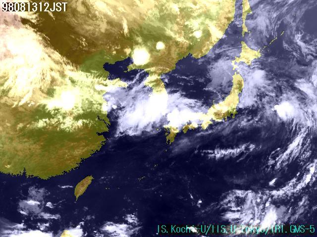 1200 JST, Thurs 13 Aug '98 - Kagoshima