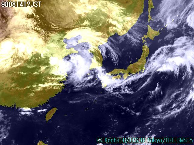 1200 JST, Fri 14 Aug '98 - Fukuoka