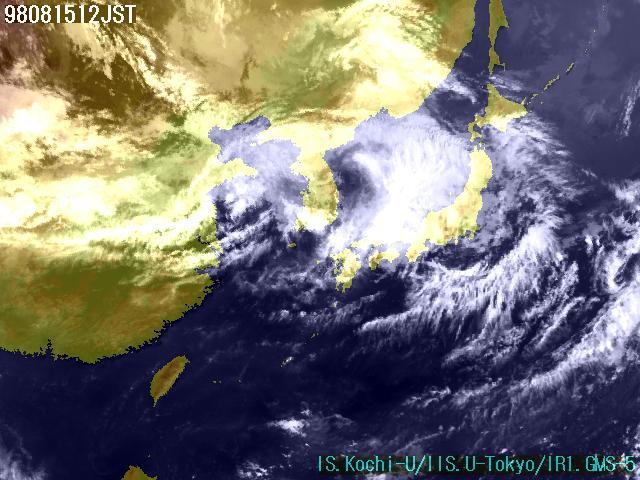 1200 JST, Sat 15 Aug '98 - near Fukuoka