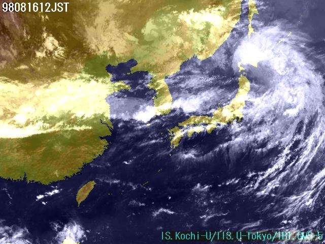 1200 JST, Sun 16 Aug '98 - near Fukuoka